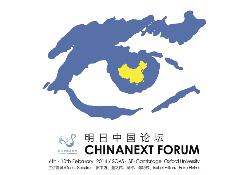 CNF2014_poster.jpg